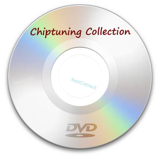 Chiptuning collection 3 x DVD